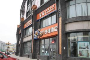 Baodao Fashion Hostel