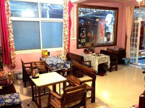Fenghuang Bajie Youth Hostel Reviews