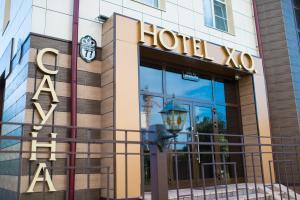 Отель Hotel X.O - фото 2