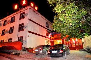 德金藏式酒店 (De Jin Hotel)