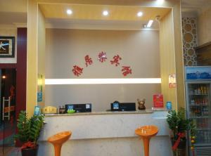 Xiamen North Railway Statioin Yajule Fast Hotel, Hotels  Xiamen - big - 1