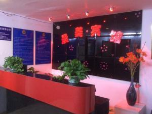Shenyang Chenmei Hotel