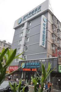 City Comfort Inn Xingsha Changsha