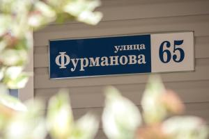 Gostinica Garmnonia Plus, Hotels  Velikiye Luki - big - 27