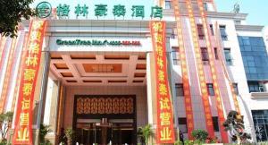 GreenTree Inn JiangSu WuXi YiXing East LongTan Road DongJiu Business Hotel