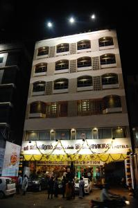 Sri Janakiram Hotels