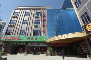 Guangzhou Mairong Hotel