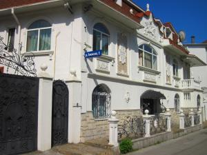Гостевой дом Ялтинский дворик - фото 21