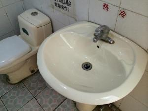 Фото отеля Wutaishan Taiyuan Hotel