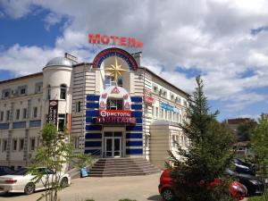 Мотель Навигатор Отель