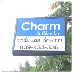 Charm de Chao Lao