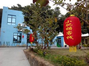 Xia Men BB Xiong Hostel