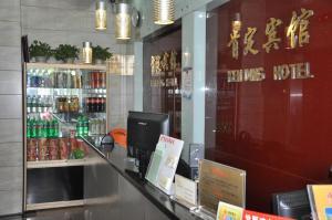 Ken Ding Hotel Nanjing Xinjiekou