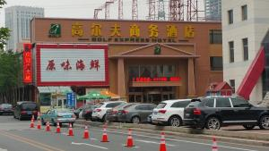 Dalian Golf Business Hotel