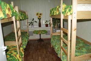 obrázek - Podsolnuh Hostel
