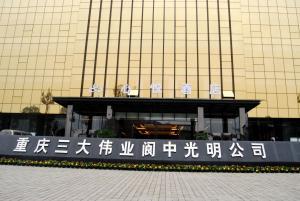 Langzhong Xinyue Hotel
