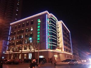 Shijiazhuang Zhongan Hotel