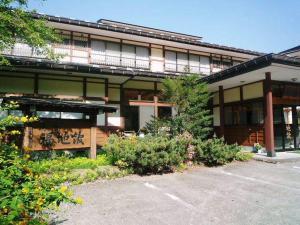 福井日式旅馆 (Fukujikan)