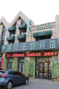 Meet Up Theme Hotel