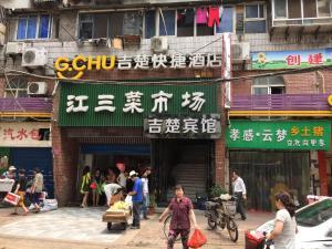 G-Chu Inn Jianghan