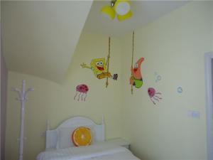 Yi Ge 56 Inn