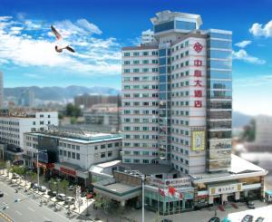 Yantai Center Hotel