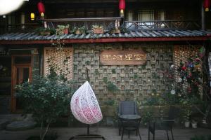 Anlian Taohuayuan Hostel