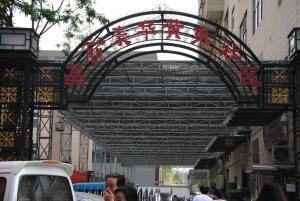 Yuhua Apartment Hotel