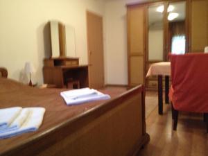 Мотель Навигатор Отель - фото 19