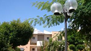 Residence Girasole