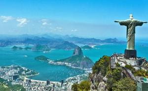 Cinelandia Rio