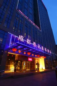 Chengdu Mercure North Hotel