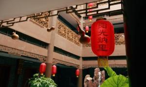 Sunshine Nali Boutique Inn, Гостевые дома  Kaifeng - big - 34