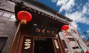 Sunshine Nali Boutique Inn, Гостевые дома  Kaifeng - big - 31