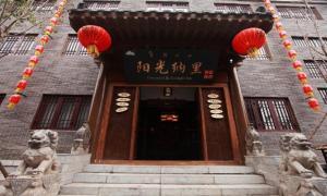 Sunshine Nali Boutique Inn, Гостевые дома  Kaifeng - big - 30