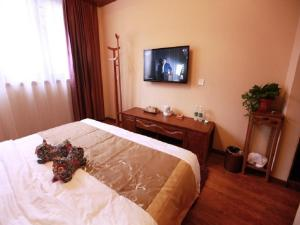 Sunshine Nali Boutique Inn, Гостевые дома  Kaifeng - big - 11