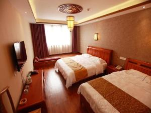 Sunshine Nali Boutique Inn, Гостевые дома  Kaifeng - big - 21