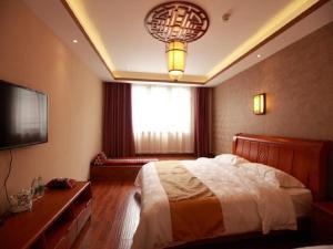 Sunshine Nali Boutique Inn, Гостевые дома  Kaifeng - big - 16