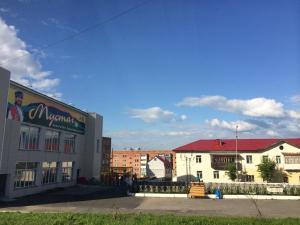 Хостел Бугель, Шерегеш
