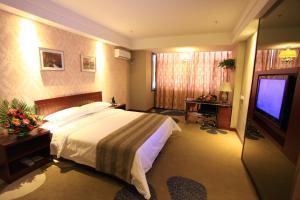 Baotou Zhenghe Hotel, Hotels  Baotou - big - 3