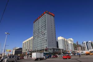 Baotou Zhenghe Hotel, Szállodák  Paotou - big - 7