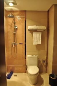 Baotou Zhenghe Hotel, Hotels  Baotou - big - 4