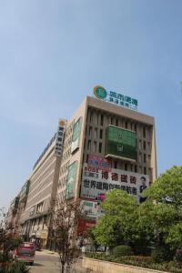City Convenient Zhuzhou Sports Centre