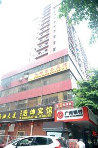Guangzhou Haokun Inn