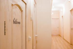 Отель Delight Inn Полянка - фото 18