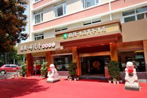 Easy Inn Lianyue