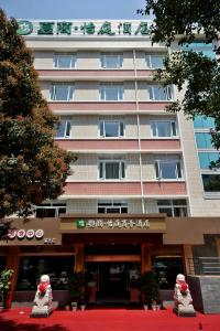 Easy Inn Lianyue, Отели  Сямынь - big - 8