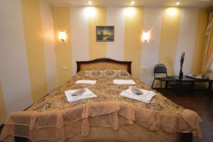 Москва - Aviator Hotel
