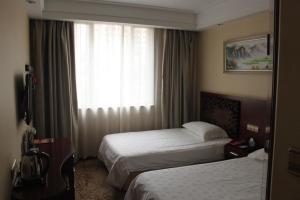 Reviews Wenzhou Jinqiu Guohao Hotel