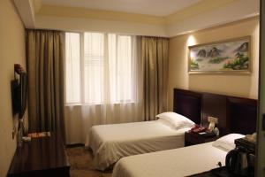 (Wenzhou Jinqiu Guohao Hotel)